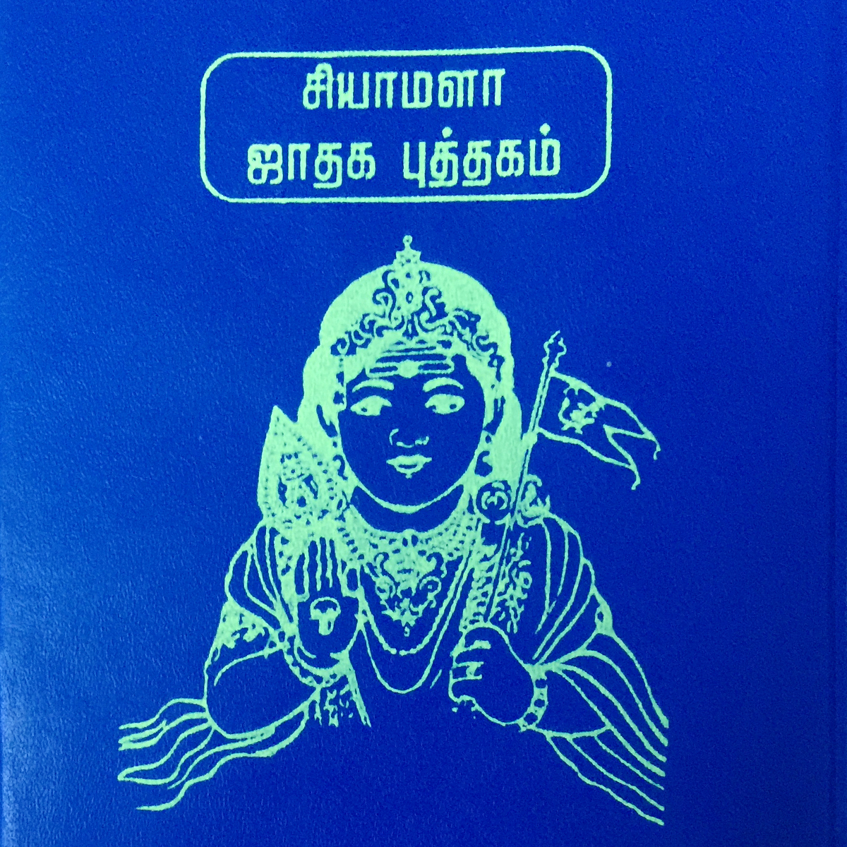 Get your horoscope book birth chart tamil astrofa 4644 nvjuhfo Image collections